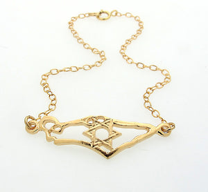 Jewish Star of David Gold Bracelet