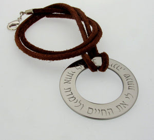 Personalized Hebrew Washer Pendant