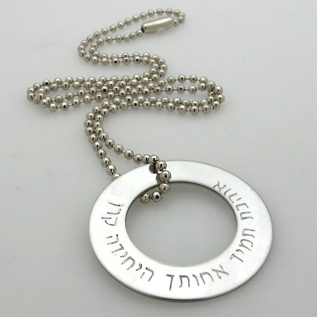 Engraved silver washer pendant necklace for men mens jewelry engraved silver washer pendant necklace for men aloadofball Gallery