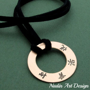 Kanji Necklace - Round washer pendant necklace
