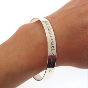 Secret Message Sterling Silver Bracelet