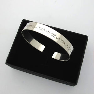 Custom Engraved Text Cuff for Men
