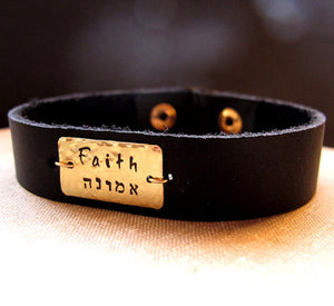 Hebrew Personalized Name Bracelet