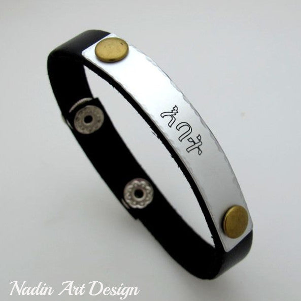 Amharic Engraved adjustable leather cuff