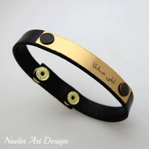 Arabic engraved leather bracelet
