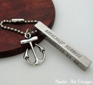 Personalized tag and anchor keychain