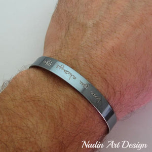 Personalized Handwriting Bracelet - Signature Jewelry