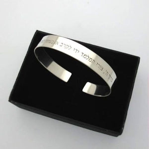 Personalized Psalm Cuff Bracelet