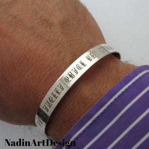 Old English Font Engraved Bracelet
