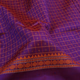 Kanakavalli Silk/Cotton Sari 071-08-112089 - Fabric View