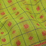 Kanakavalli Kanchi Cotton Sari 071-09-79769 - Fabric View