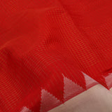 Kanakavalli Gadwal Silk/Cotton Sari 604-08-112334 - Fabric View