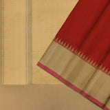 Kanakavalli Gadwal Silk/Cotton Sari 604-08-112350 - Cover View