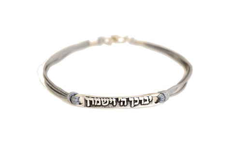 Hebrew bracelet, men's bracelet, silver rectangle charm with hebrew sentence: 'God bless you and watch over you', gray cord, for men
