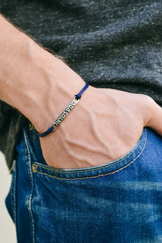 Men's bracelet with hebrew sentence: 'shema israel', blue cord - shani-adi-jewerly