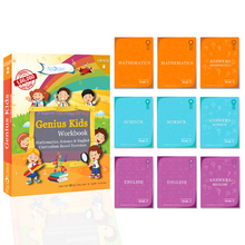Genius Kids Worksheets for Class 2 (2nd Grade)