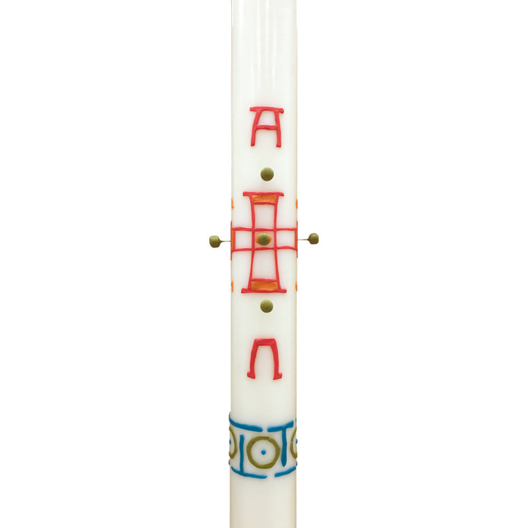 Alabaré™ Paschal Candle.