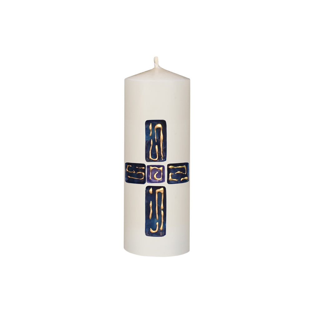 Rex Gloriæ™ Prayer Candle