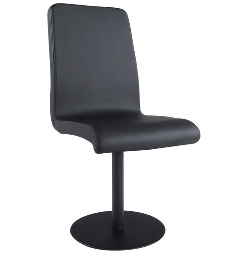 Black Modern Kokoon Stanford Dining Room Chair