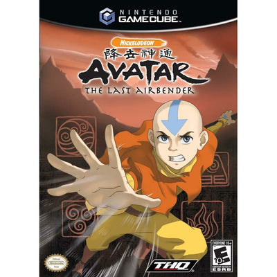 GC - Avatar the Last Airbender