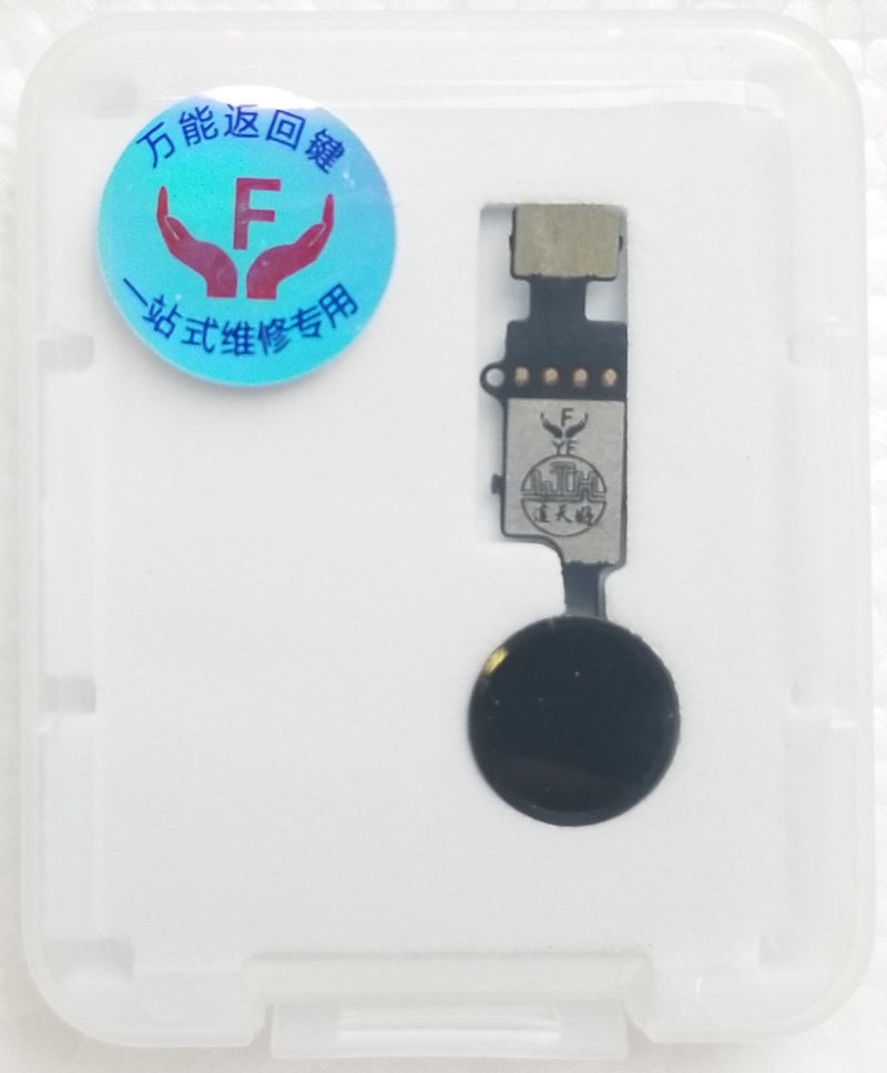 *NEW* Universal Home Button (PLUG N PLAY/NO BLUETOOTH REQUIRED) *FINAL VERSION*