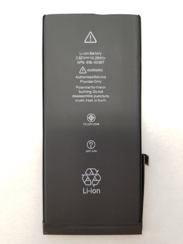 iPhone 8 Plus Battery (Premium)
