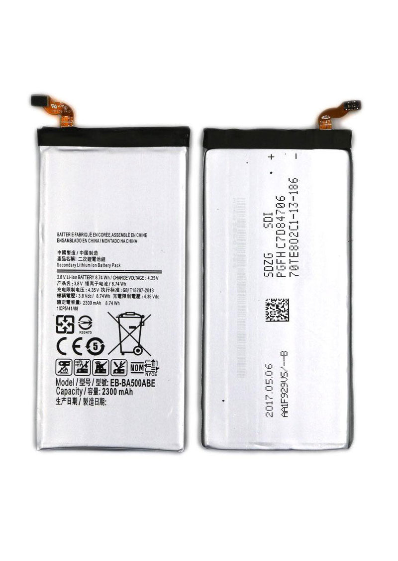 Samsung A5 (A520/2017) Replacement Battery