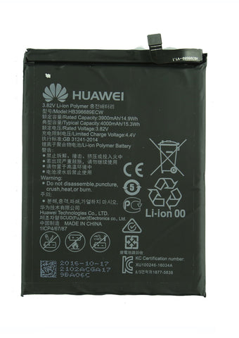 Replacement Battery for Huawei Mate 9 (HB396689ECW)