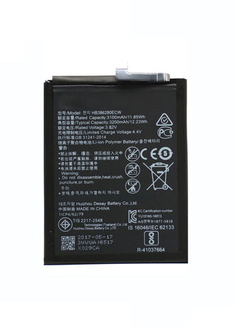 Replacement Battery for Huawei P10 / Honor 9 (HB386280ECW)