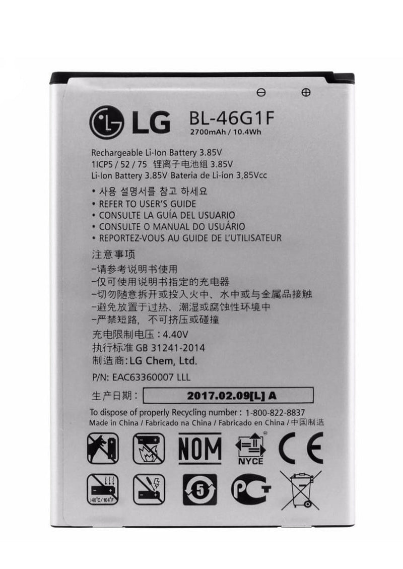 Replacement Battery for LG K10 (2017) / K20 / K20 Plus BL-46G1F)