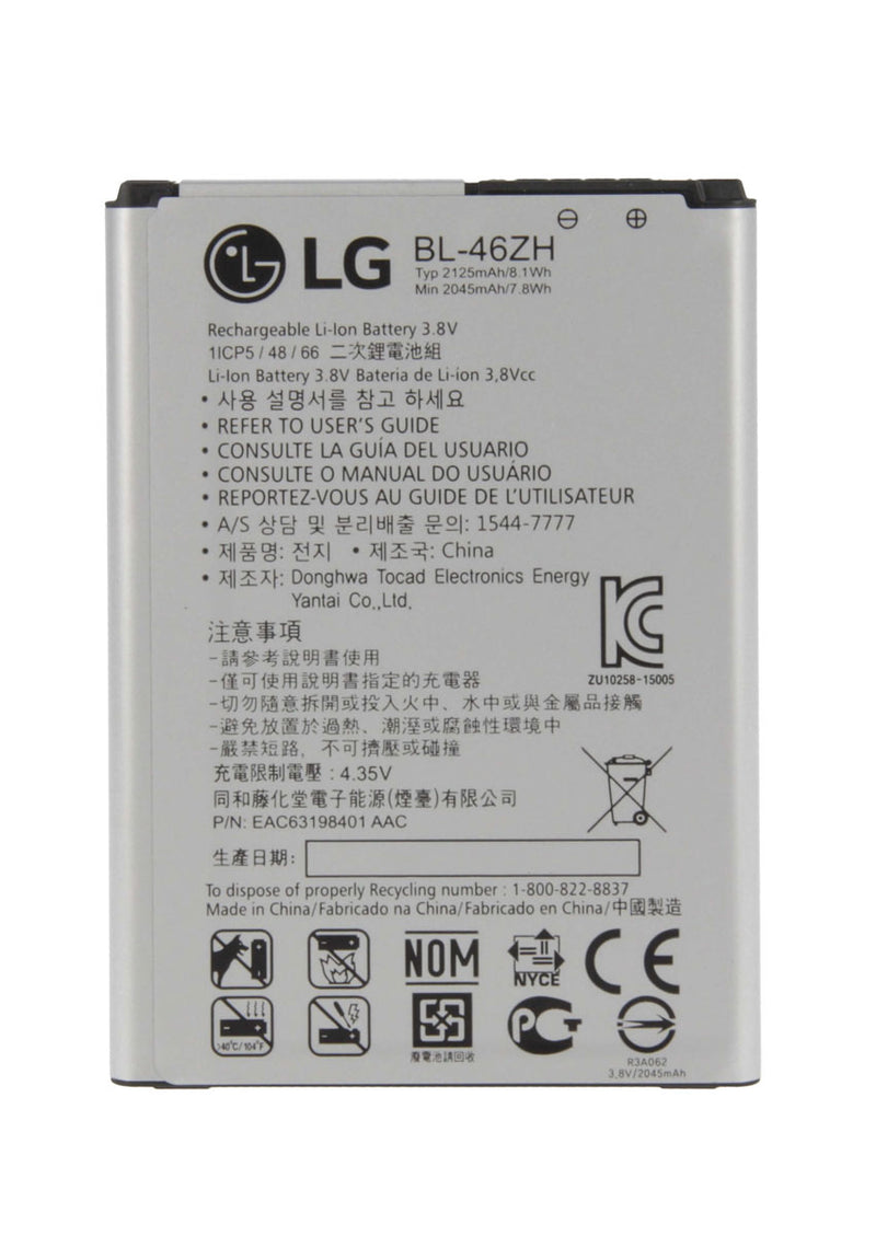 Replacement Battery for LG K7 / Tribute 5 (LS675 / MS330) (BL-46ZH)