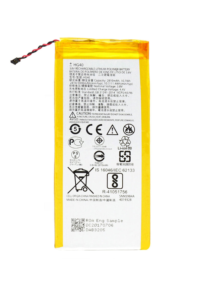Replacement Battery for Motorola Moto G5 Plus XT1687 (HG40)