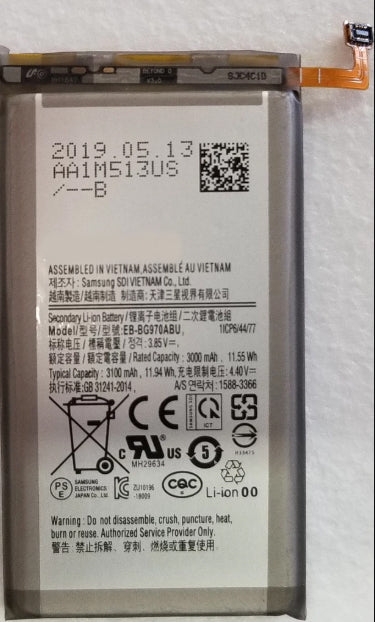 Samsung S10E Battery (Premium)