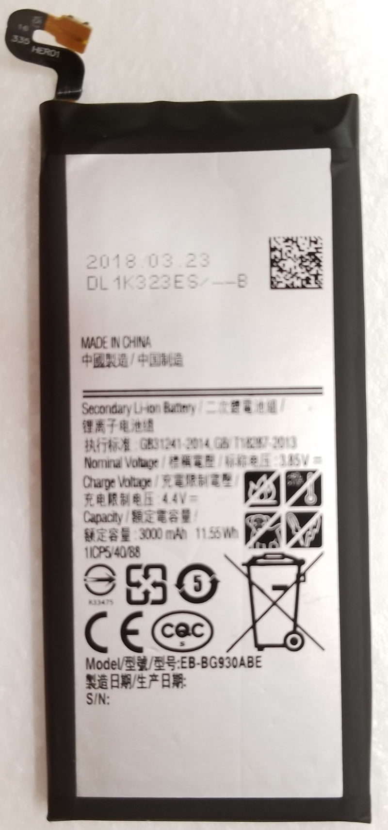 Samsung S7 Battery (Premium)