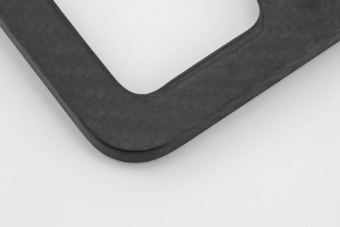 Ultimate Carbon Fiber License Plate Frame