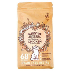 Lilys Kitchen Chicken Dry Food for Cats