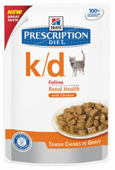 Hills Prescription Cat K/D In Gravy 85g X 12