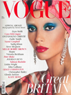 Del Francis Jewelry Featured in Vogue