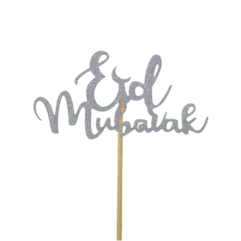 Silver Eid Cup Cake Topper - Chaddors