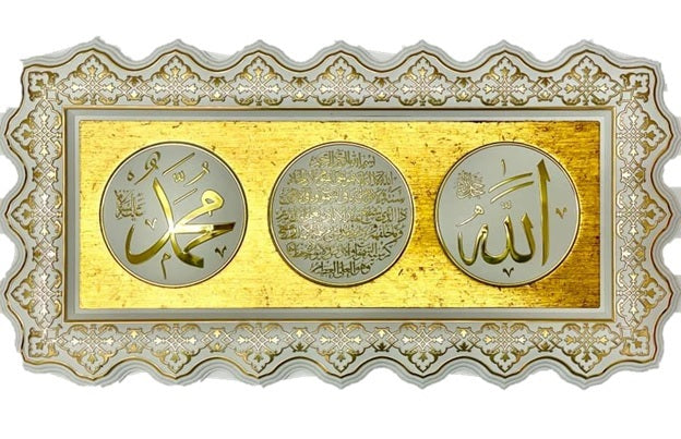 White Islamic Frame