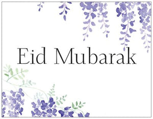 Purple Vines Eid Card - Chaddors