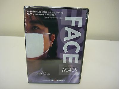 Face DVD Brand New!! (WIDESCREEN) Foreign Films Action Adventure Naomi Fujiyama