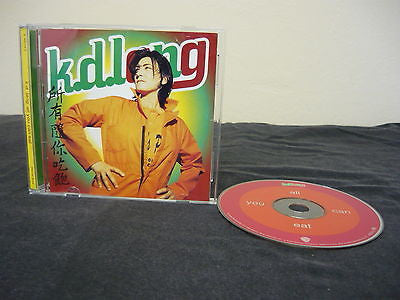 All You Can Eat by k.d. lang CD Alternative Country Popular Music