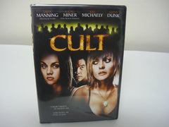 Cult (DVD) Brand New! FACTORY Sealed! Not Rated Horror Suspense Thriller