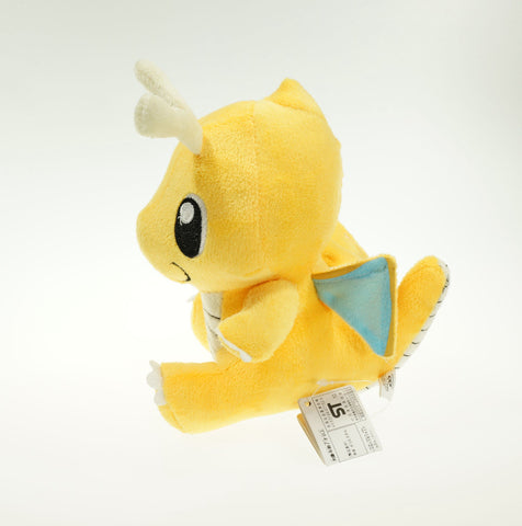 Pokemon Dragonite Plushie