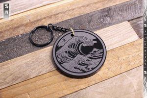 Godai Elements Water Keychain