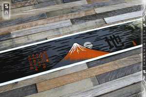 ☆LIMITED☆ Godai Elements Earth Windshield Banner