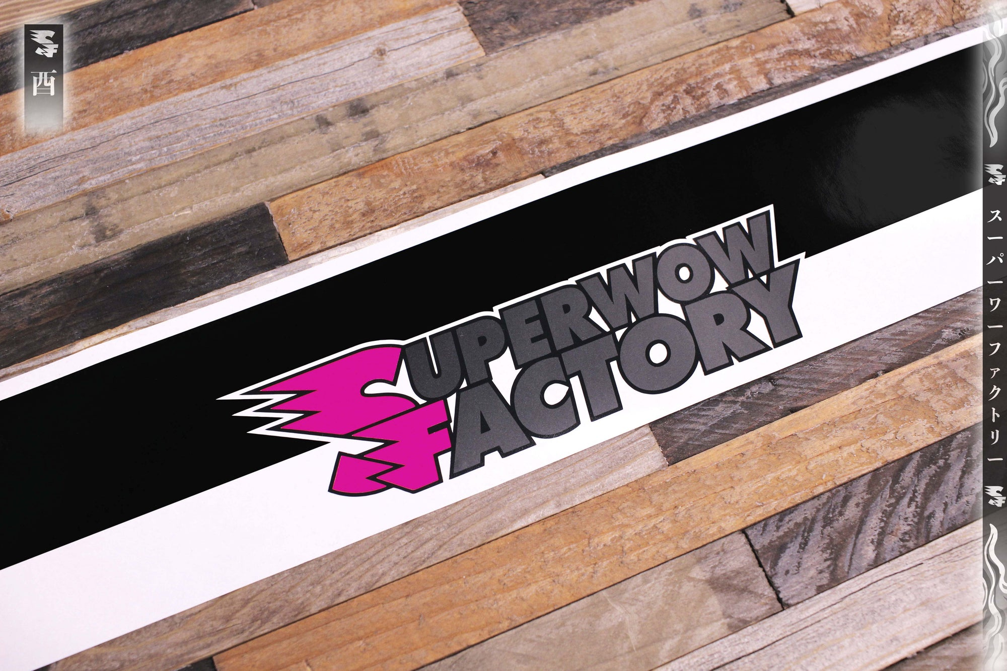 Superwow Factory Stacked Windshield Banner