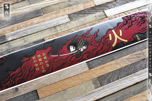 ☆LIMITED☆ Godai Elements Fire Windshield Banner