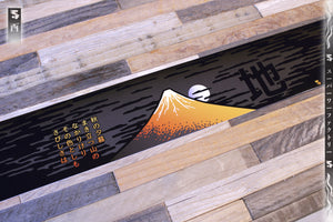 Godai Elements Earth Windshield Banner